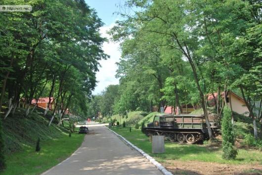 Arsenal Park, vedere generală